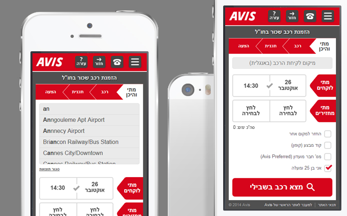 avis preferred member