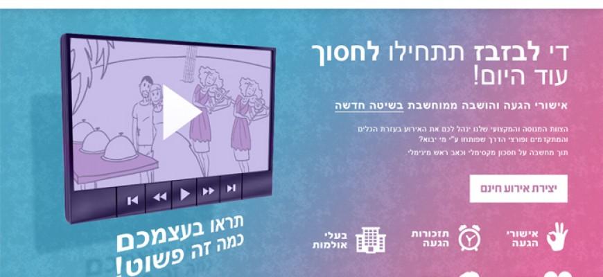 """<a href=""""http://www.lagoonmedia.com/a-look-inside-our-work/MiYavo"""">MiYavo</a>"""
